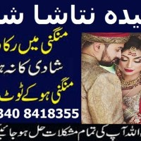 France#Canada black magic specialist Dubai famous real amilbaba in Pakistan. 03408418355