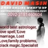 Kala jadu Amil baba David masih 24hr online 00923181460604