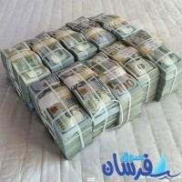 Préstamo de dinero legal € 9000