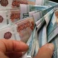 Oferta de préstamo rápido y honesto