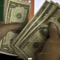 oferta de préstamo de dinero y muy rápido