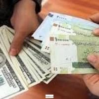 Oportunidad de préstamo y crédito para personas serias de ayuda financiera para todas sus emergencias