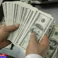 necesidad de dinero?