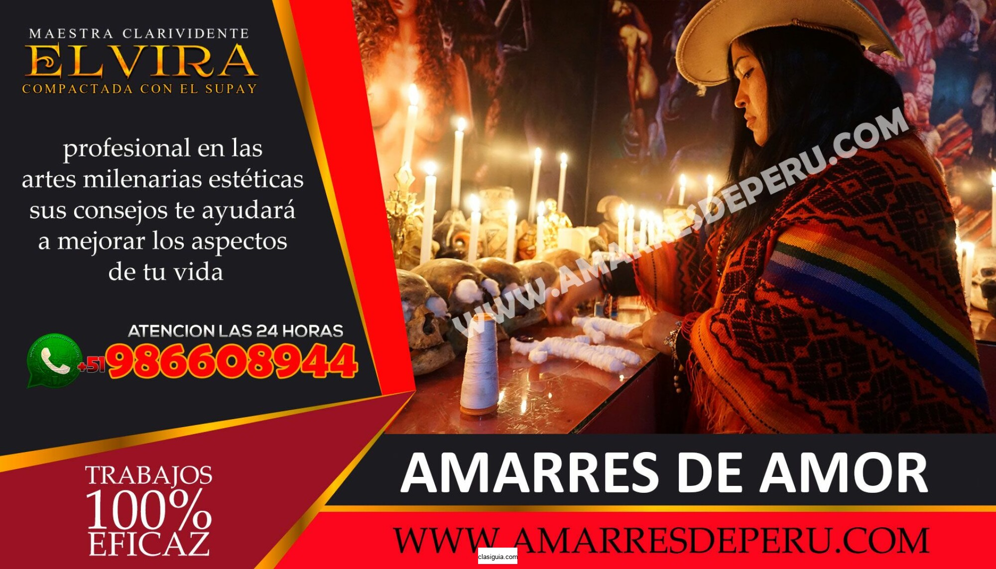 HECHICERA ELVIRA   AMARRES  SEXUALES PARA AMANTES