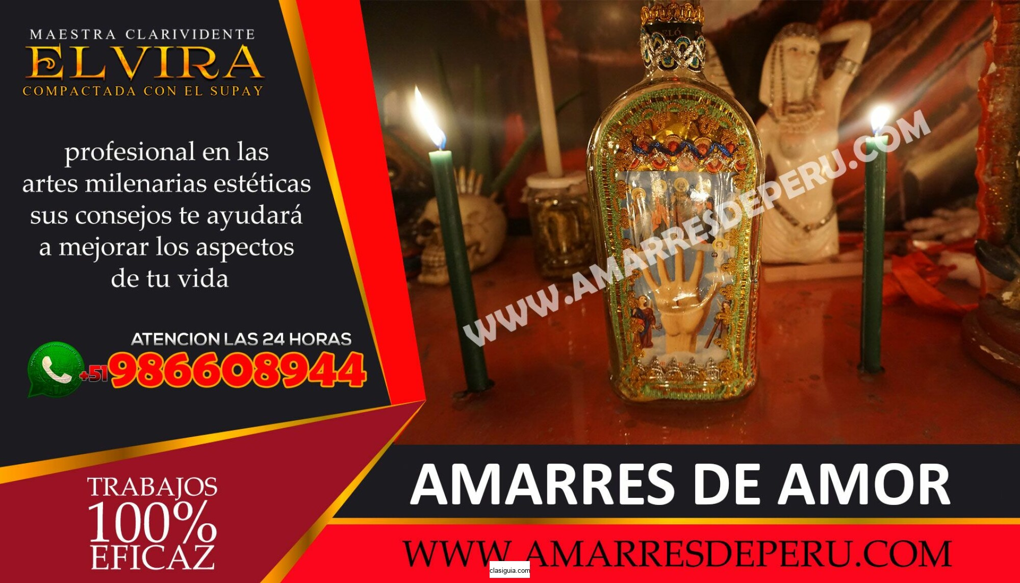 AMARRES DE AMOR -HECHICERA ELVIRA EN PERU