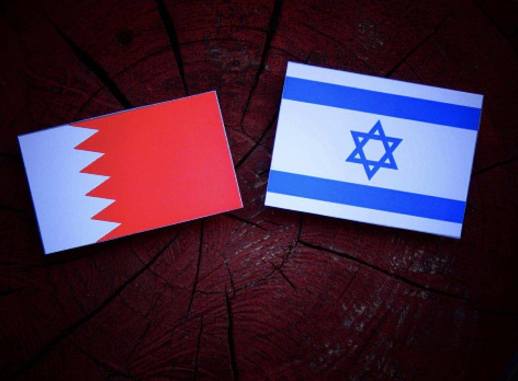 Bahrain And Isreal