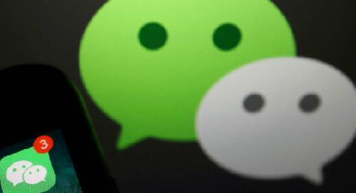 """The harm is entirely """"guessing"""" the US judge maintains the ruling of """"allowing downloads of WeChat"""""""