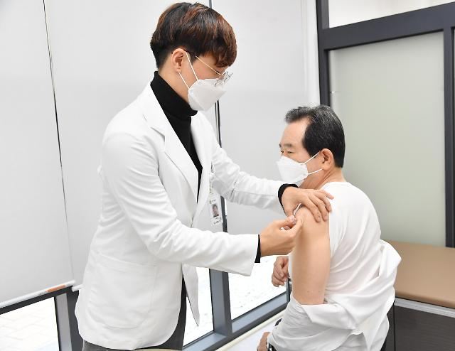 59 South Korean died after flu vaccine