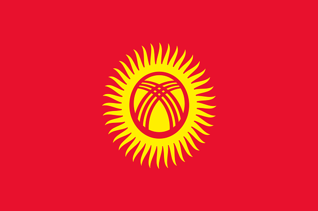 Kyrgyzstan President signs an order prohibiting foreign enterprises from mining national mineral resources