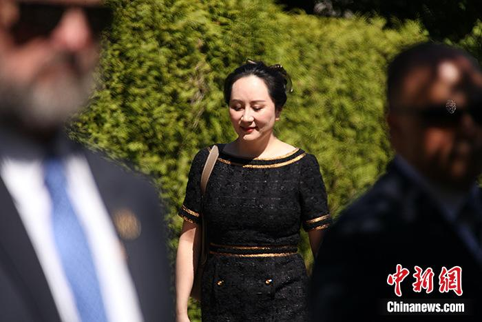 Meng Wanzhou's application for a change in bail conditions was rejected
