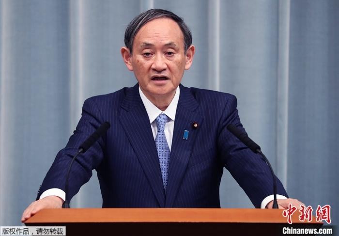 Japanese Prime Minister Yoshihide Suga responded to the academic conference