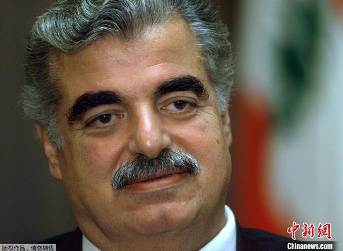 Assassination of former Lebanese Prime Minister Hariri: One defendant sentenced to life imprisonment