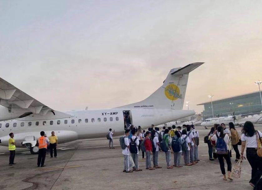 Myanmar will restart domestic flights on December 16.