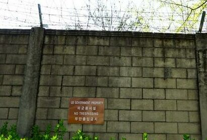 The noise caused public resentment. The U.S. military in South Korea suspended live ammunition exercises.