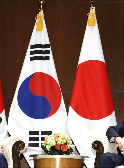 Japanese Foreign Minister: Japan-South Korea relations are in unprecedented difficulties
