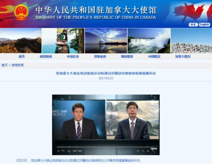 The ambassador to Canada gave a live televised interview on the passage of the Xinjiang-related motion by the Canadian House of Representatives: Urge Canada to respect the facts and correct mistakes