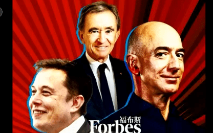 The list of global billionaires has been released! More than 1 billion US dollars! What has topped the list for four consecutive years is...
