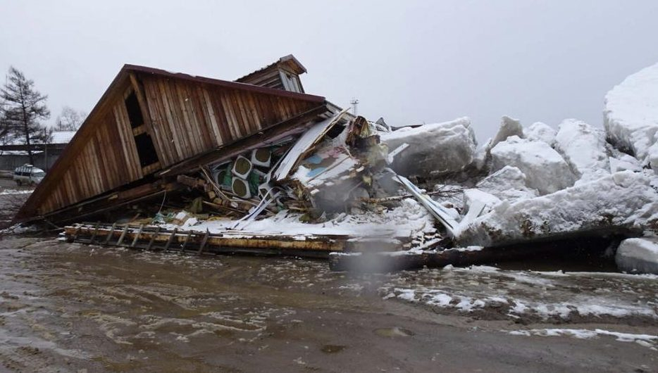 A state of emergency has been declared by the government over a massive ice billowing ashore in a region of Russia's Far East