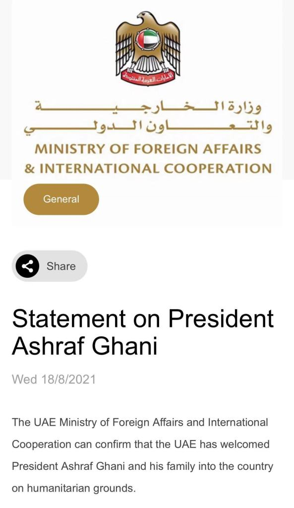 UAE Department of Foreign Affairs and International Cooperation: Accept Ghani and his family into the country