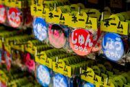 Japanese slogan badges