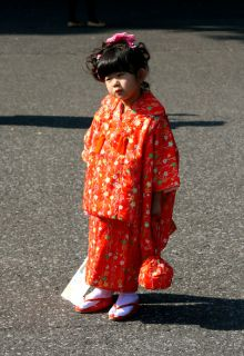 Girl in Silk Kymono