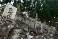 headstones in a Japanese cemetry