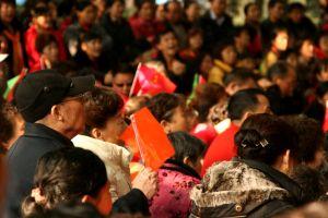 ChengDu 062