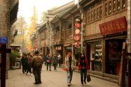 ChengDu 123