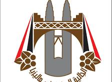 الجالية اليمنية في ماليزيا تلتقي مجلس إدارة المدرسة اليمنية -سيلانجور