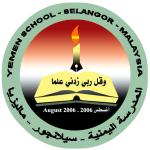 المدرسة اليمنية - بانجي