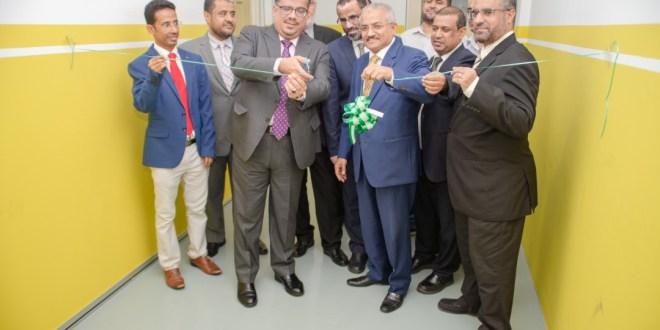 سفير اليمن بماليزيا يفتتح