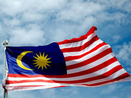وزارة التعليم الماليزي