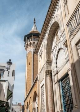 Hammûde Paşa Camii