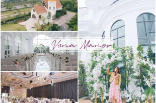 |Wedding|歐風莊園戶外婚宴場地,彷彿置身浪漫歐洲古堡-滿足海外婚禮夢。唯愛庭園
