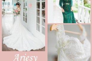 │Wedding│絕美的命定白紗-創造婚禮的魚尾女神。愛瑞思Ariesy手工婚紗