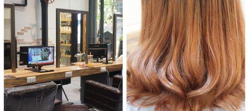 美髮--【新莊髮廊推薦】清爽夏日頭髮改造計畫! 頭皮護理X娜普菈護髮。Wor hair