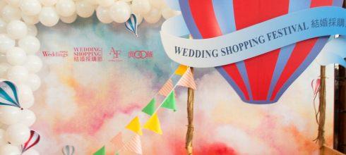 │Wedding│【新娘物語】2017年Wedding Shopping結婚採購節。婚紗/攝影/喜餅/周邊小物❤新人們無壓力必逛!