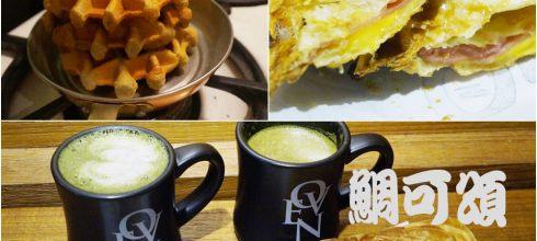 食記◎--【萬華區 西門町】Oven Coffee &鯛可頌。酥脆微熱的日式點心