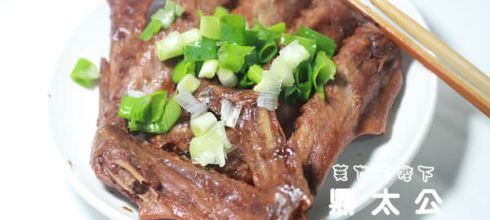宅配讚美食◎(試吃)--鼎太公馬祖紅麴滷味.養生好滋味