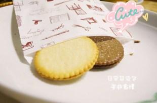 Ψ食譜–挑戰鮮奶油蛋糕&棉花糖餅乾,不負責的製作