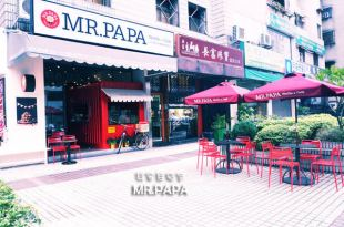 食記◎–【台北東區 敦化】MR.PAPA比利時鬆餅.甜蜜蜜的情人鎖 (已歇業)