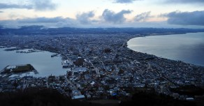Hakodate-Mountain1