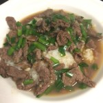 Protected: Singkutsar – Sautéed Beef with Chives