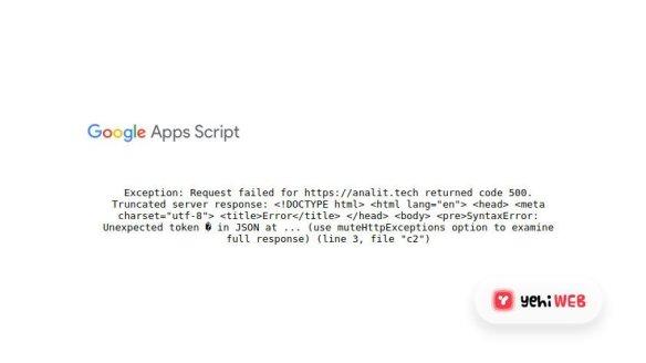 Google App Script Yehiweb