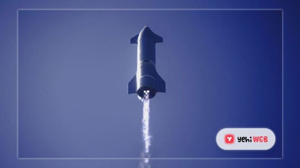 SpaceX valuation powered by the Starship and Starlink ventures of Elon Musk Yehiweb