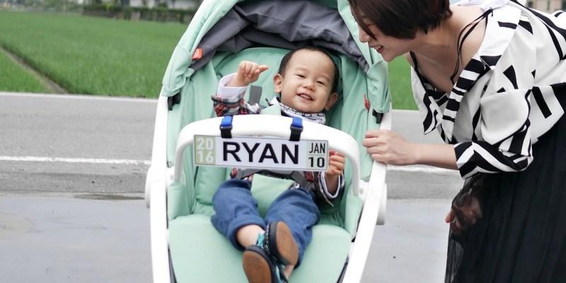 [親子] 送禮自用兩相宜的-客製化寶寶生日紀念掛牌(小孩車牌)