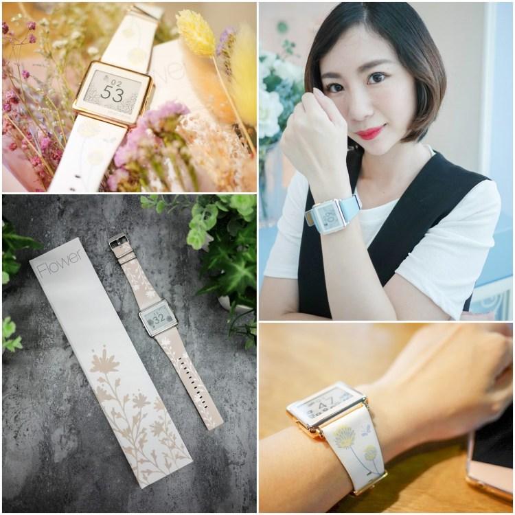 [3C]Epson Smart Canvas花漾系列手錶多重穿搭分享