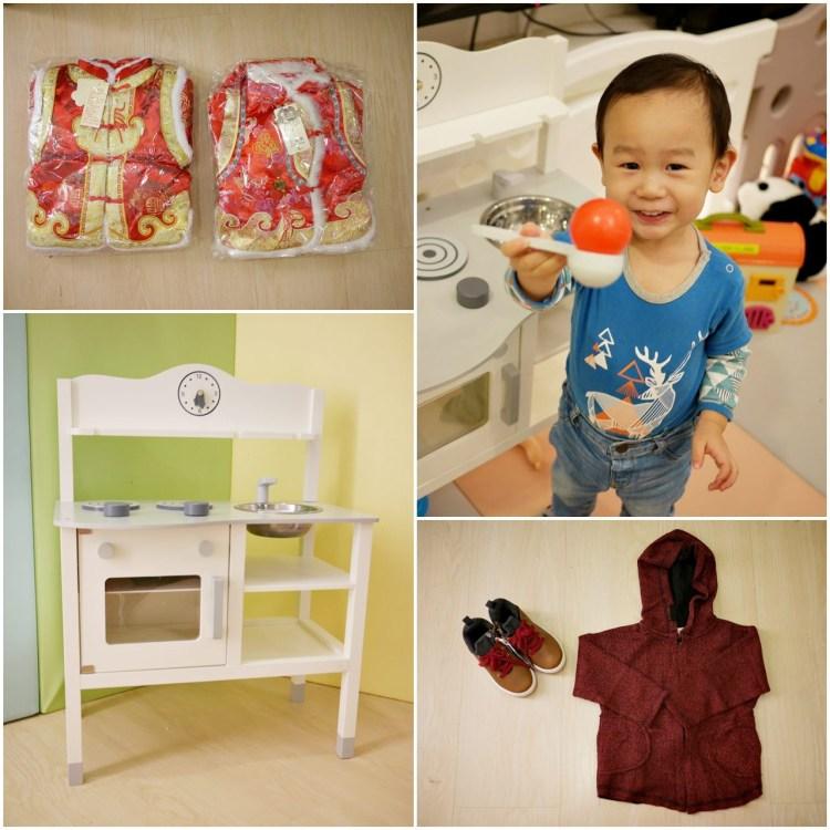 [購物] 2017年淘寶雙11購入實品分享(小孩服飾、玩具)