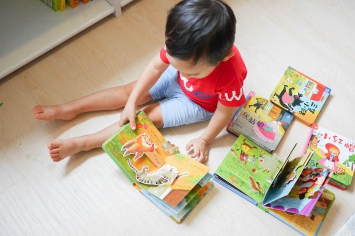 [親子] 華碩文化立體書系列
