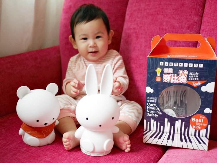 [親子] 寶寶的第一台故事機-芽比兔YEP2藍芽音樂安撫啟蒙故事機